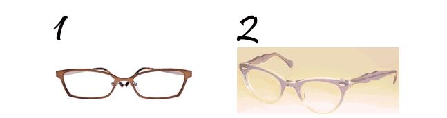 Cat Shaped Eyeglasses