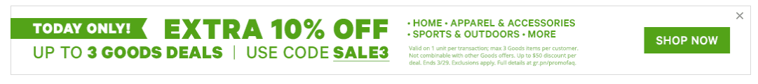 groupon goods banner ad