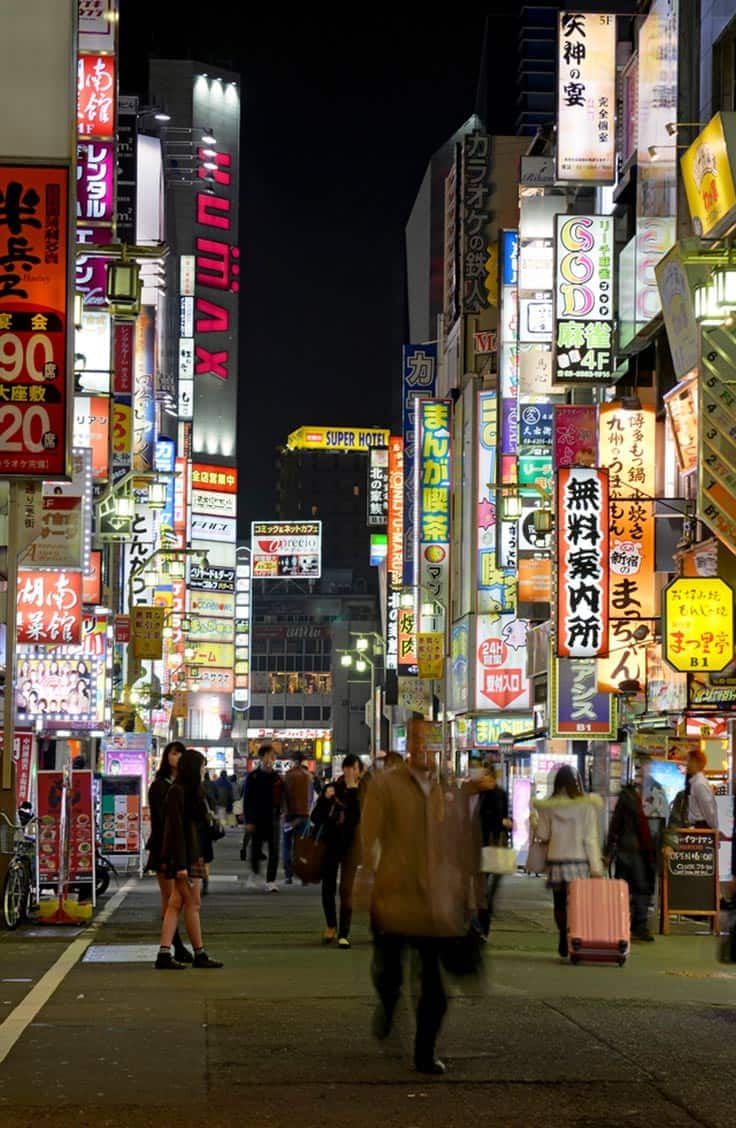 Best fashion cities: tokyo shopping district