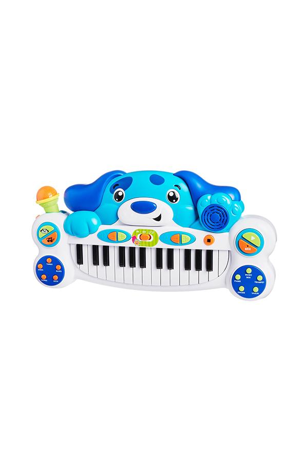 Puppy themed kids keyboard